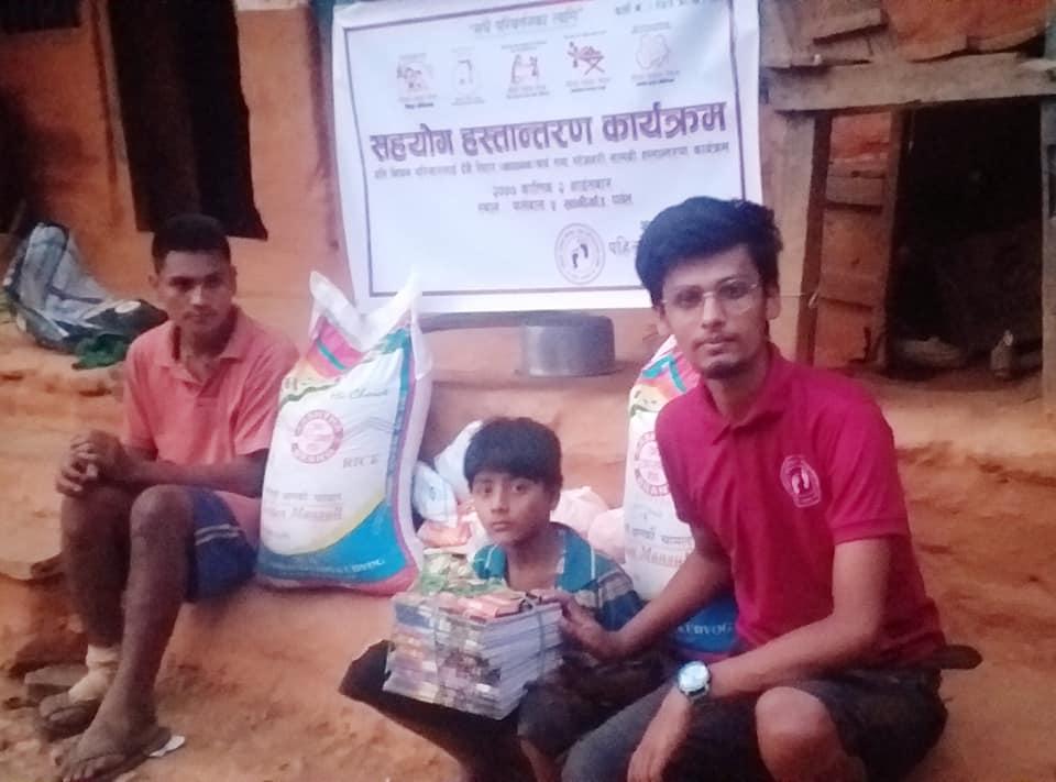 पहिला पाईला नेपाल पोखरा शाखाद्धारा खाद्यान्न वितरण