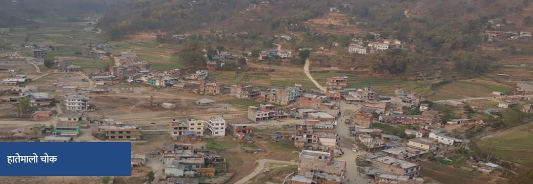 पर्वतको पैयुँ गाउँपालिकामा पाँच बेडको अस्थाई अस्पताल बनाईँदै