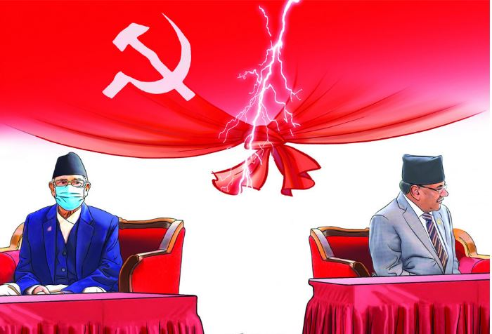 नेकपा विभाजन निर्णायक विन्दुमा, दुवै पक्षका केन्द्रीय कमिटी बैठकपछि औपचारिकतातिर जाने !
