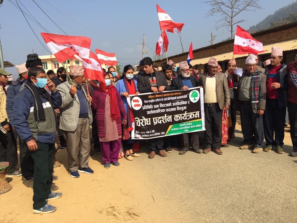 पर्वतका सातै स्थानीय तहमा काँग्रेसद्धारा बिरोध प्रदर्शन