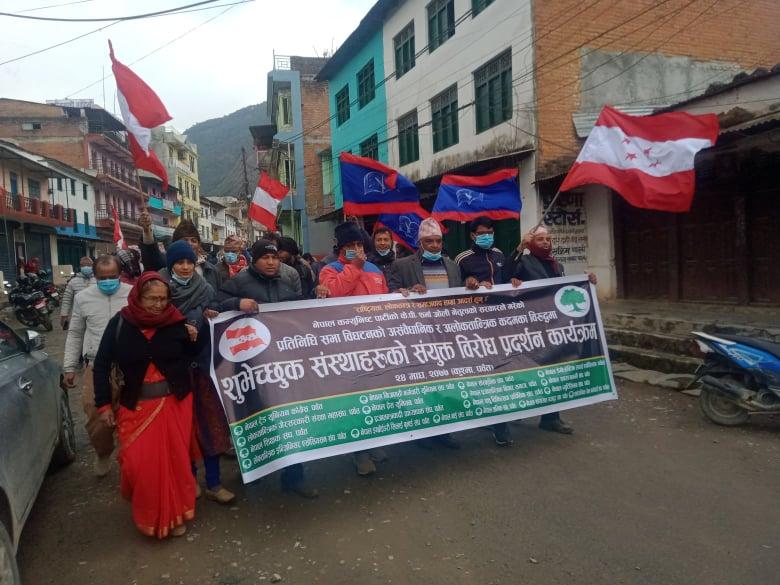 संसद विघटनविरुद्ध पर्वतका पेसाकर्मीको मौन विरोध प्रदर्शन