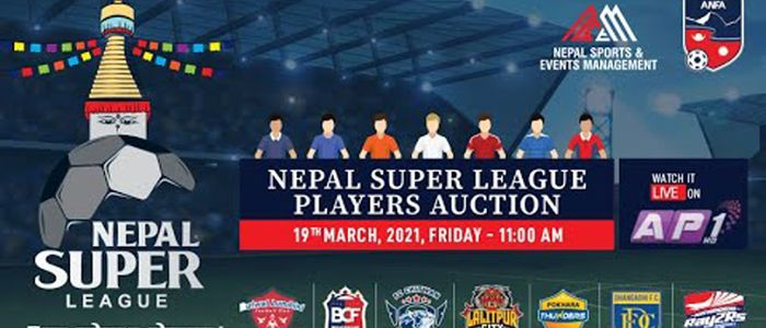 नेपाल सुपर लिगको खेल तालिका सार्वजनिक