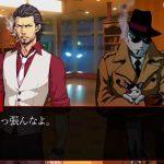 『リアル捜査ゲームブック』歌舞伎町探偵セブンGOLD FILMやってみたら、システムが斬新過ぎた!
