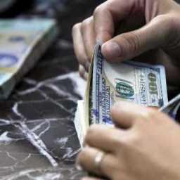 Apostador ganha R$ 1,8 bilhão em loteria nos EUA