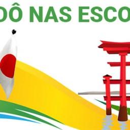 Brasil e Japão assinam memorando para estimular judô nas escolas