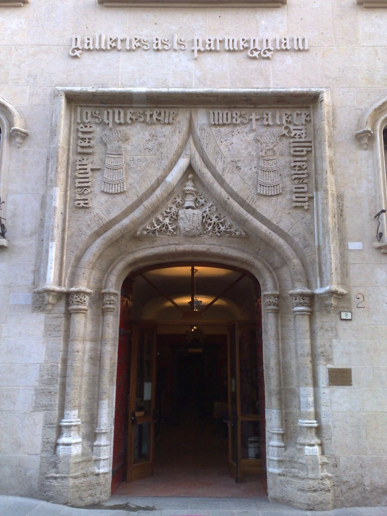Reggio doorway