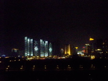 Chongqing at night