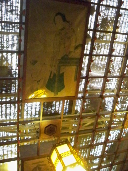Guo Yao Xiaochi ceiling