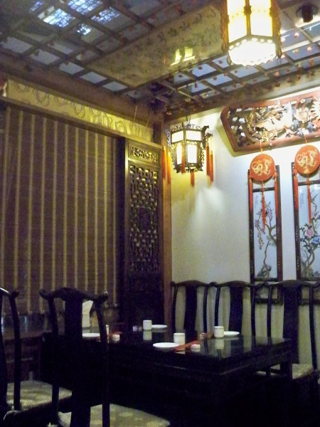 Guo Yao Xiaochi dining room