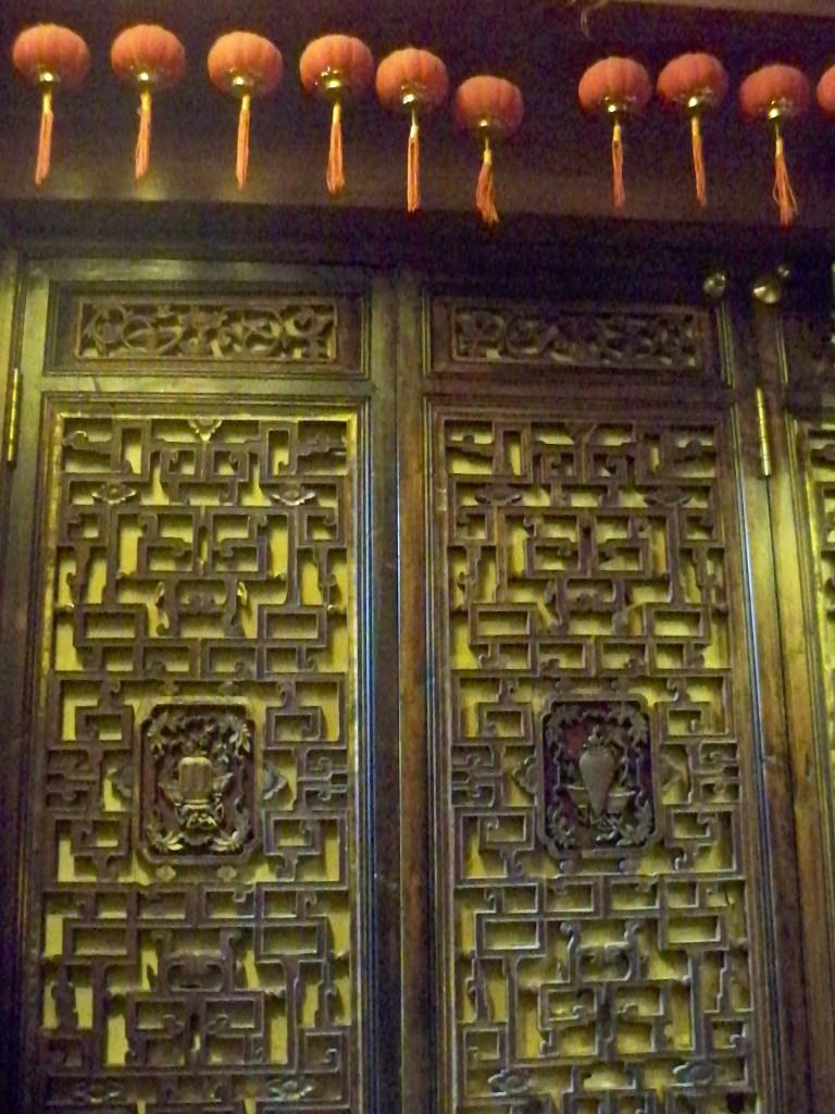 Guo Yao Xiaochi doors