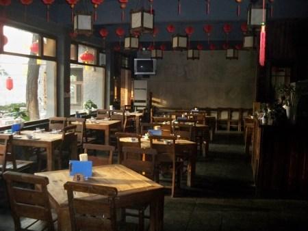 Inside Han Cang
