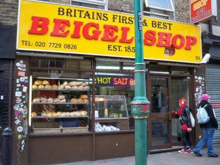 Beigel Shop
