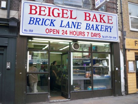 Brick Lane Bakery