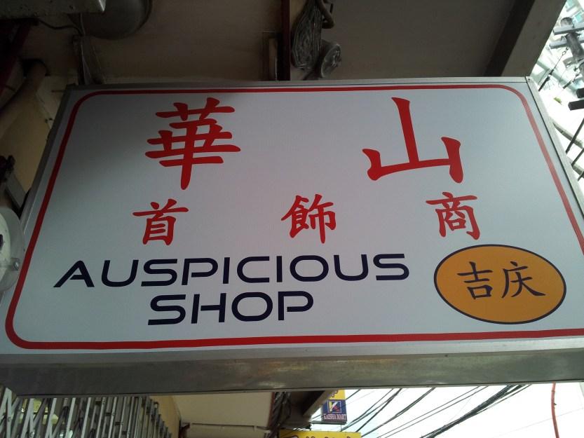 Shop auspiciously