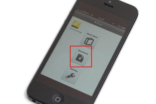 Nikon(ニコン)のManual(マニュアル)が「iPhoneやPad」で見れる便利なアプリをダウンロード