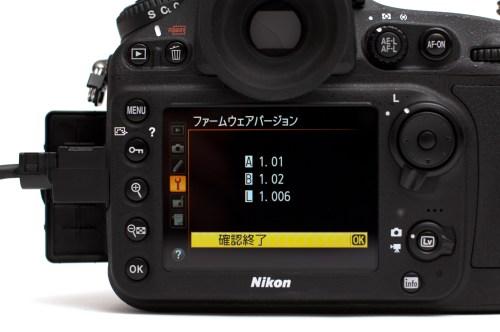 あっ!D800のソフトがアップデートされてた「Nikonデジタル一眼レフカメラファームウェア」手順