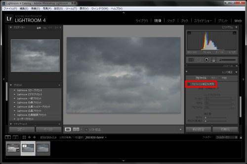 Adobe_Photoshop_Lightroom4_03