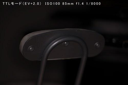 TTLモード(EV+2.0) ISO100-85mm-f1.4_8000