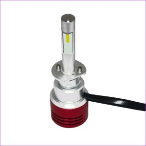 LED лампа Contrast Favorit H1