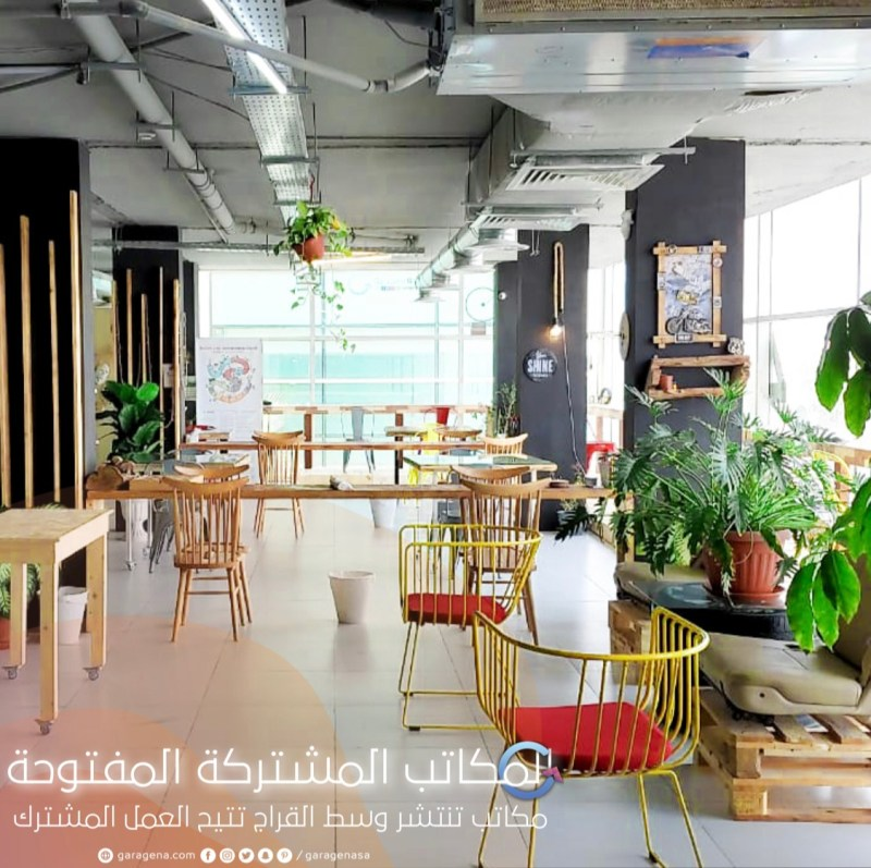 CoWorking Space Services