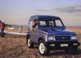 holden-drover