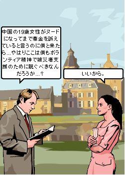 come20080621.jpg