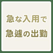 給与_インタビュー1