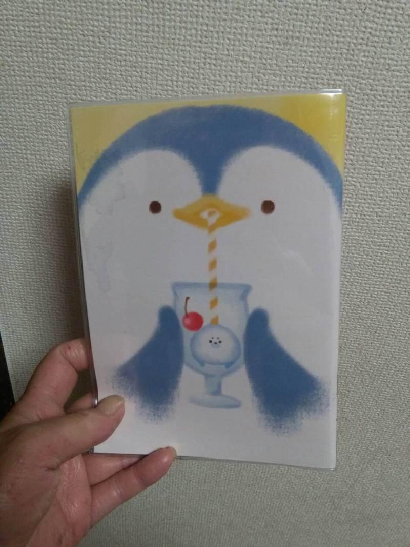 ペンギン手帳の裏