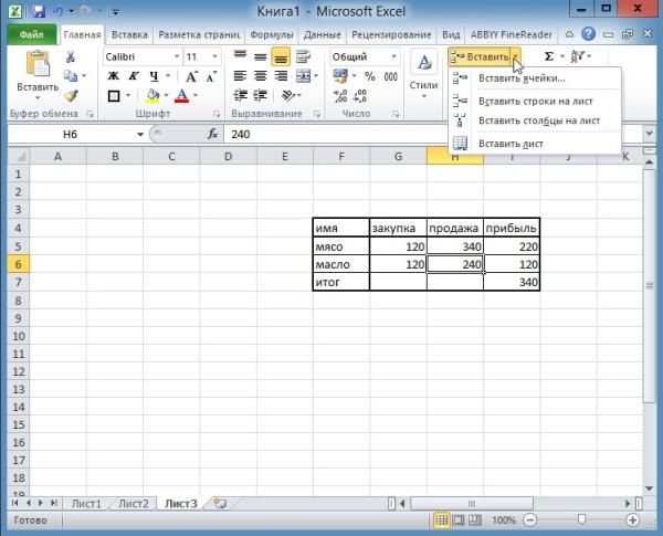Excel для чайников | Проблемы с компьютером