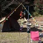 2015年一発目キャンプリポート(初のグループキャンプ) その1