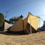 庭キャンプからの庭デイキャンプ