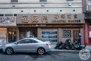 Dim Sum At Oriental Garden In Chinatown - New York, Ny — I within Oriental Garden New York Ny