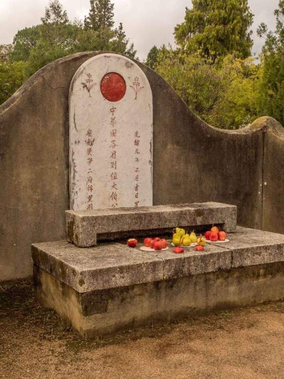 Chinese Altar at Beechworth Cemetery