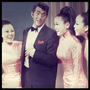 Photo: The Kim Sisters with Dean Martin.