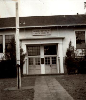 Front doors of School Dist. No. 92 Garden Home, circa 1940s
