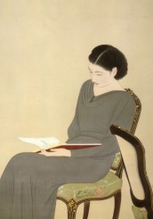 Reading-Nakamurao