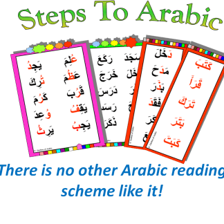 Steps to Arabic reading scheme