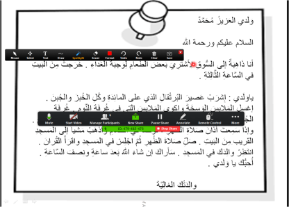 Conversationa Arabic working with different texts