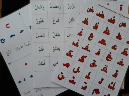 Baiul Huroof arabic letters activity pack printed cards