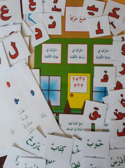 Overall Baiul Huroof arabic letters activity pack