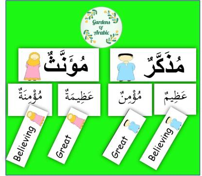 The Language of the Quran, Level 1 Unit 2 activity cards Quranic adjectives