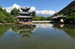 Black Dragon Pool Park, Lijiang, Yunnan