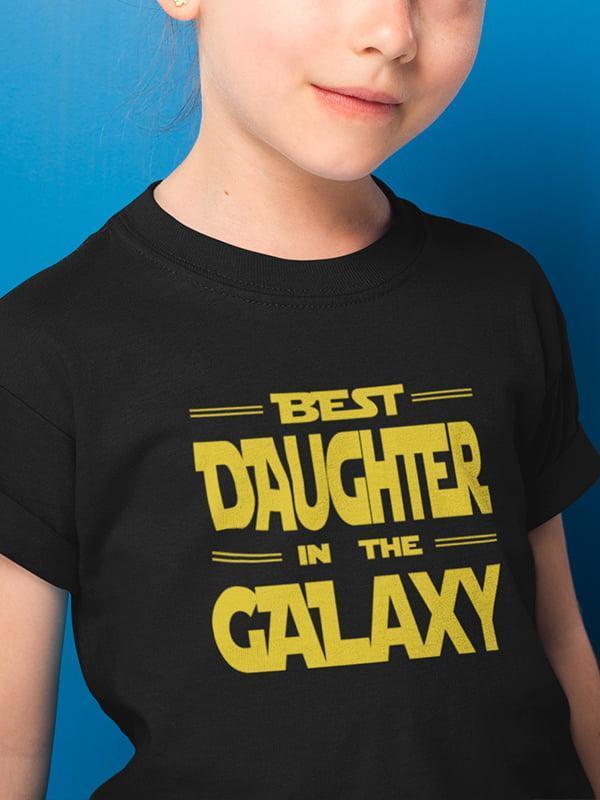 Best daughter in the galaxy, majica