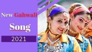 New garhwali song mp3 dowload