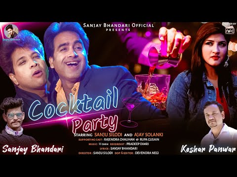 COCKTAIL PARTY Garhwali Song