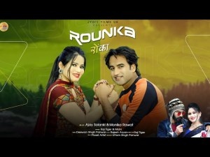 rounka garhwali song download