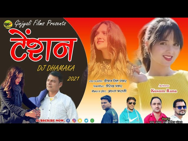 tension mp3 song download