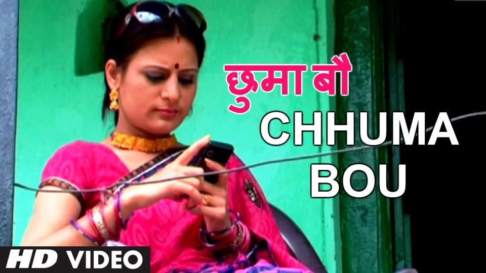 """Chhuma Bou Le"" Garhwali Video Song 2014 – Preet Ki Pachhyan – Veeresh Chandra Bharti"