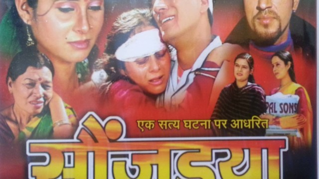 Gharwali Movie Soujanya Part 1
