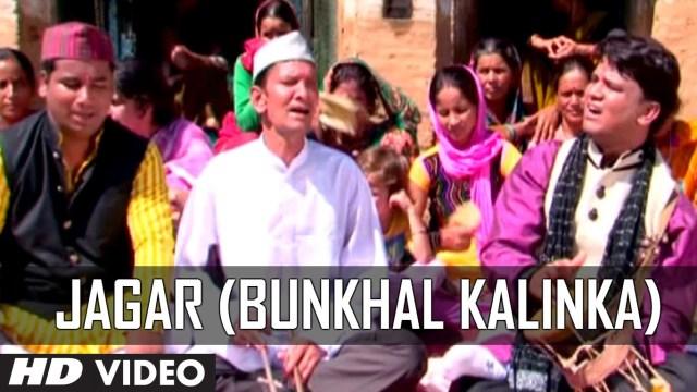 Jagar (Bunkhal Kalinka) | Veeresh Chandra Bharti | Preet Ki Pachhyan